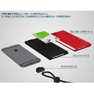 【iPhone6ケース】脱着可能なネックストラップ付き Colorant Link ネックストラップケース シャンパン iPhone 6ケース_2