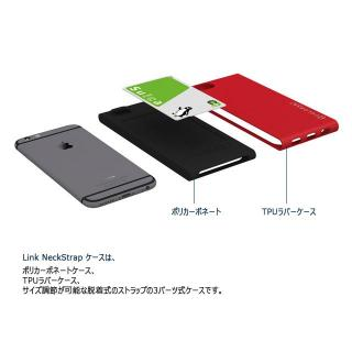 【iPhone6ケース】脱着可能なネックストラップ付き Colorant Link ネックストラップケース シャンパン iPhone 6ケース_6