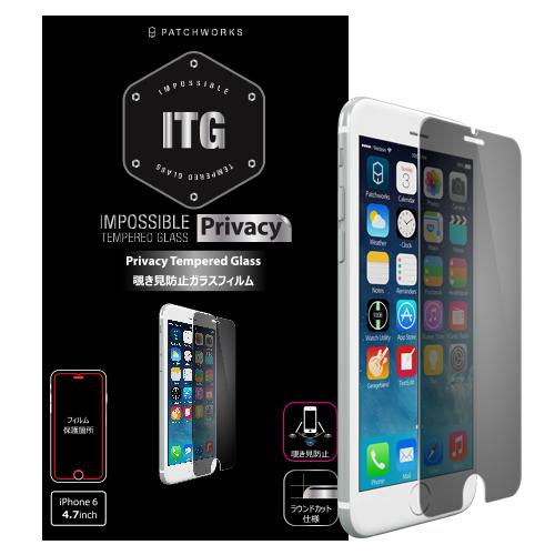 iPhone6 フィルム [0.4mm]ITGPRO Plus 強化ガラス プライバシー保護 iPhone 6 強化ガラス_0