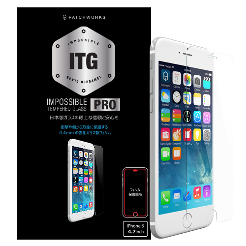 iPhone6s/6 フィルム [0.4mm]ITGPRO Plus 強化ガラス 通常版 iPhone 6s/6 強化ガラス_0