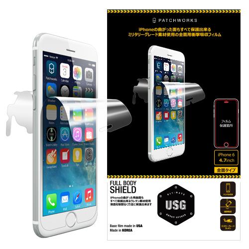 【iPhone6フィルム】衝撃吸収液晶保護フィルム USG Tough Shield 全面 iPhone 6フィルム_0