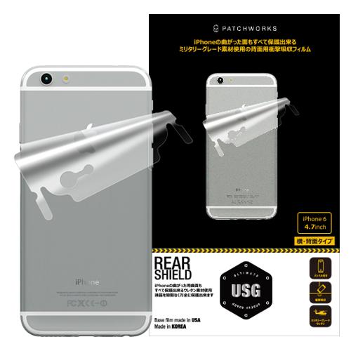iPhone6 フィルム 衝撃吸収液晶保護フィルム USG Tough Shield 背面のみ iPhone 6フィルム_0