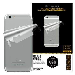 【9月下旬】衝撃吸収液晶保護フィルム USG Tough Shield 背面のみ iPhone 6フィルム