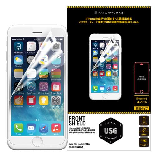 衝撃吸収液晶保護フィルム USG Tough Shield 前面のみ iPhone 6s/6フィルム