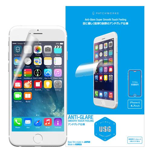 【iPhone6フィルム】超薄型0.10mm 表面硬度3H USG アンチグレア iPhone 6フィルム_0