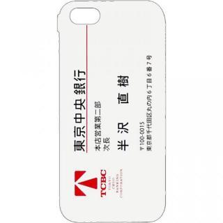 日曜劇場「半沢直樹」 名刺Ver  iPhone 5 ケース