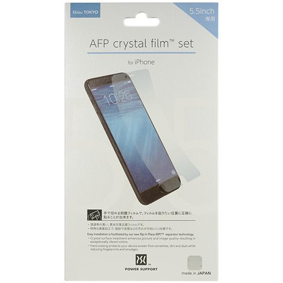 【iPhone6s Plus/6 Plusフィルム】パワーサポート AFPクリスタルフィルム2枚セット iPhone 6s Plus/6 Plusフィルム_0