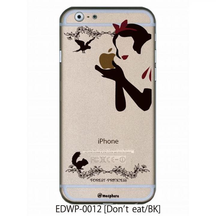 アトモスフィア クリアデザインケース ドントイート ブラック iPhone 6ケース
