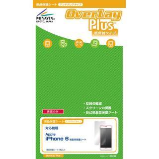 OverLay Plus(アンチグレア) 液晶保護フィルム iPhone 6 フィルム