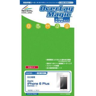 [5月特価]OverLay Magic(自己修復) 液晶保護フィルム iPhone 6 Plusフィルム