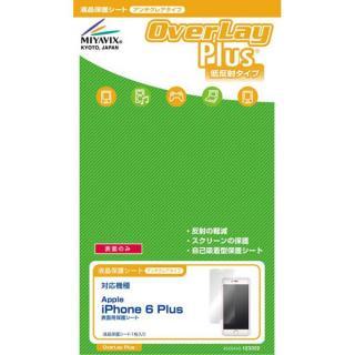 OverLay Plus(アンチグレア) 液晶保護フィルム iPhone 6 Plusフィルム