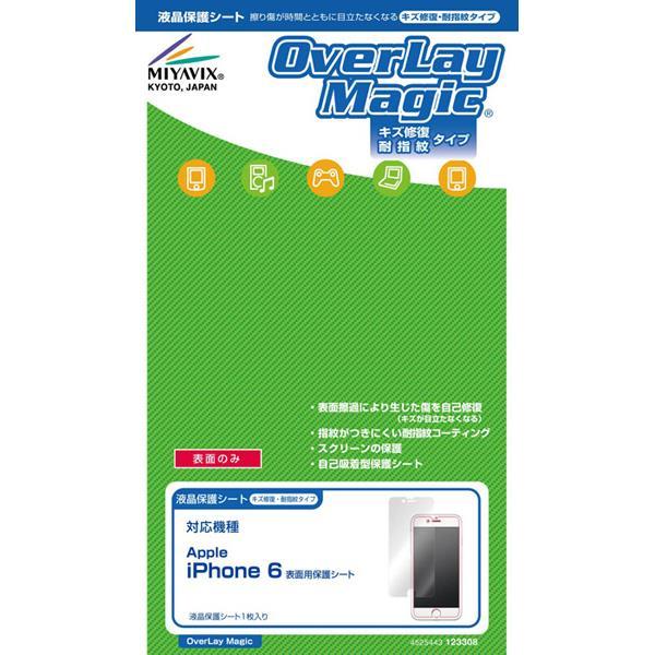 【iPhone6フィルム】OverLay Magic(自己修復) 液晶保護フィルム iPhone 6 フィルム_0
