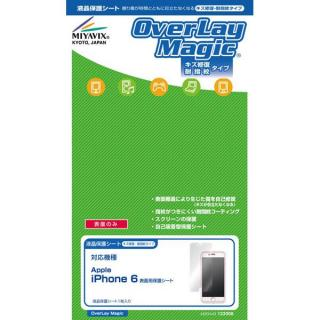 OverLay Magic(自己修復) 液晶保護フィルム iPhone 6 フィルム