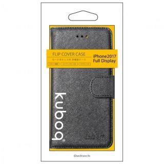 【iPhone Xケース】kuboq 手帳型ケース スタンダード ブラック iPhone X_2