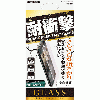 [0.33mm]耐衝撃ガラス 全面保護 さらさらな指ざわり アンチグレア ホワイト iPhone X