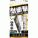 [0.33mm]耐衝撃ガラス 全面保護 さらさらな指ざわり アンチグレア ブラック iPhone X