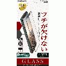 [0.26mm]液晶保護ガラス フチが欠けない クリア ブラックフレーム iPhone X
