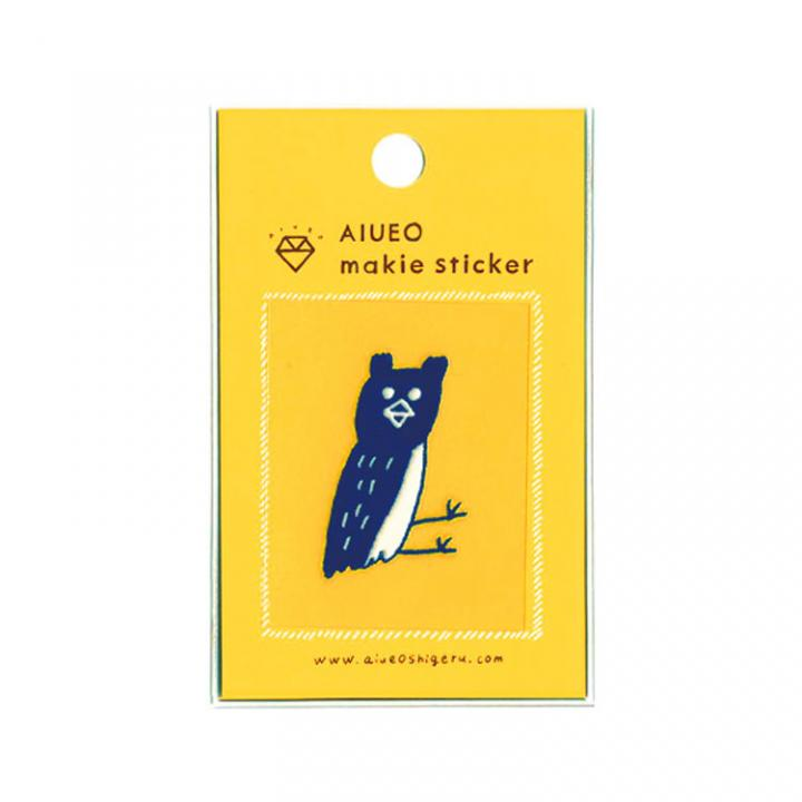 makie sticker owl BL_0