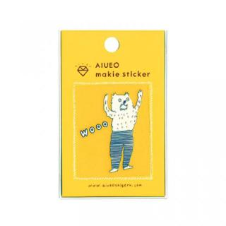 makie sticker wolf BL
