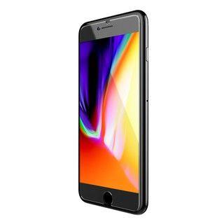 【iPhone8/7フィルム】ABSOLUTE SUPER ARC 0.33mm強化ガラス iPhone 8/7