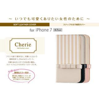 【iPhone7ケース】ミラー付き リボンデザイン手帳型ケース ベージュ×ストライプ iPhone 7_3