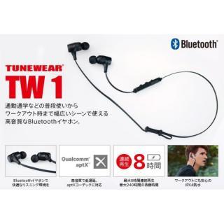 Bluetoothイヤホン TUNEWEAR TW1_8