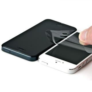 iPhone 5 PRO GUARD Tough Layer