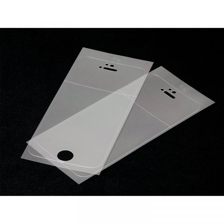 iPhone SE/5s/5 フィルム iPhone 5 PRO GUARD  HDAG_0