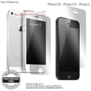 【iPhone SE/5s/5フィルム】iPhone 5 PRO GUARD  HDAG_1