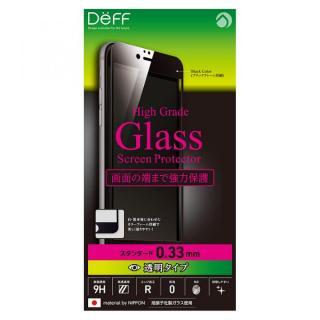 iPhone6s/6 フィルム [0.33mm]Deff 通常版強化ガラス 液晶全面保護 ブラック iPhone 6s/6