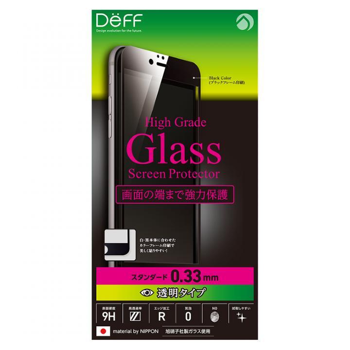 iPhone6s Plus/6 Plus フィルム [0.33mm]Deff 通常版強化ガラス 液晶全面保護 ブラック iPhone 6s Plus/6 Plus_0