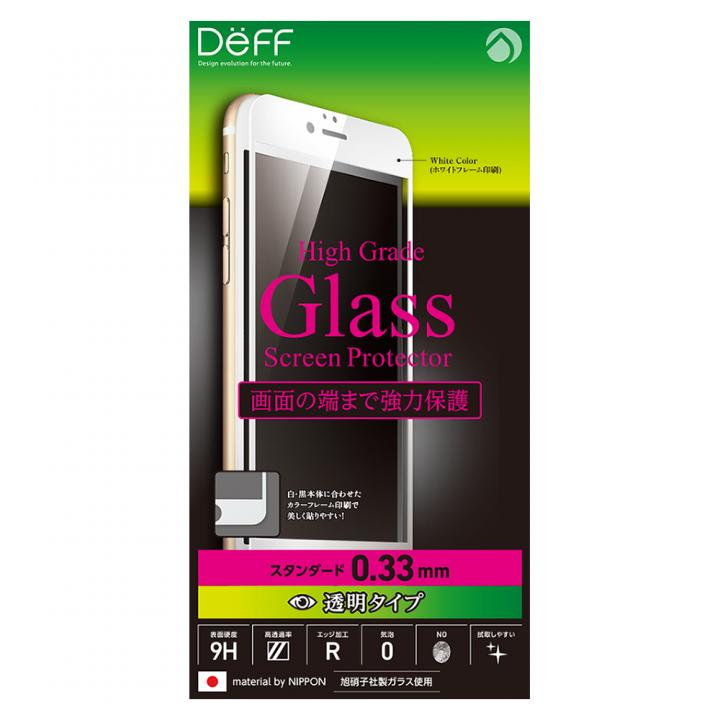 iPhone6s/6 フィルム [0.33mm]Deff 通常版強化ガラス 液晶全面保護 ホワイト iPhone 6s/6_0