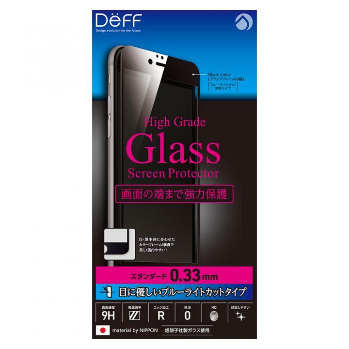 iPhone6s/6 フィルム [0.33mm]Deff ブルーライトカット強化ガラス 液晶全面保護 ブラック iPhone 6s/6_0
