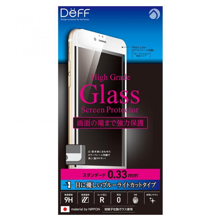 iPhone6s/6 フィルム [0.33mm]Deff ブルーライトカット強化ガラス 液晶全面保護 ホワイト iPhone 6s/6_0