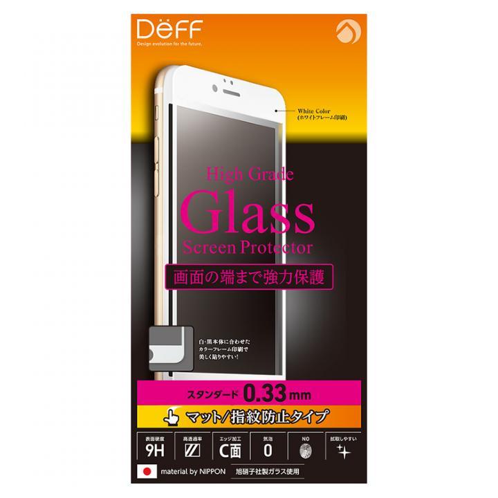 iPhone6s/6 フィルム [0.33mm]Deff アンチグレア強化ガラス 液晶全面保護 ホワイト iPhone 6s/6_0