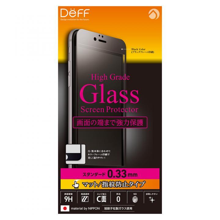 iPhone6s/6 フィルム [0.33mm]Deff アンチグレア強化ガラス 液晶全面保護 ブラック iPhone 6s/6_0