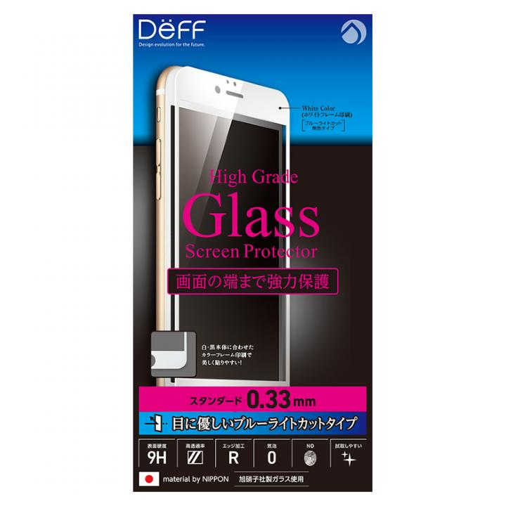 iPhone6s Plus/6 Plus フィルム [0.33mm]Deff ブルーライトカット強化ガラス 液晶全面保護 ホワイト iPhone 6s Plus/6 Plus_0