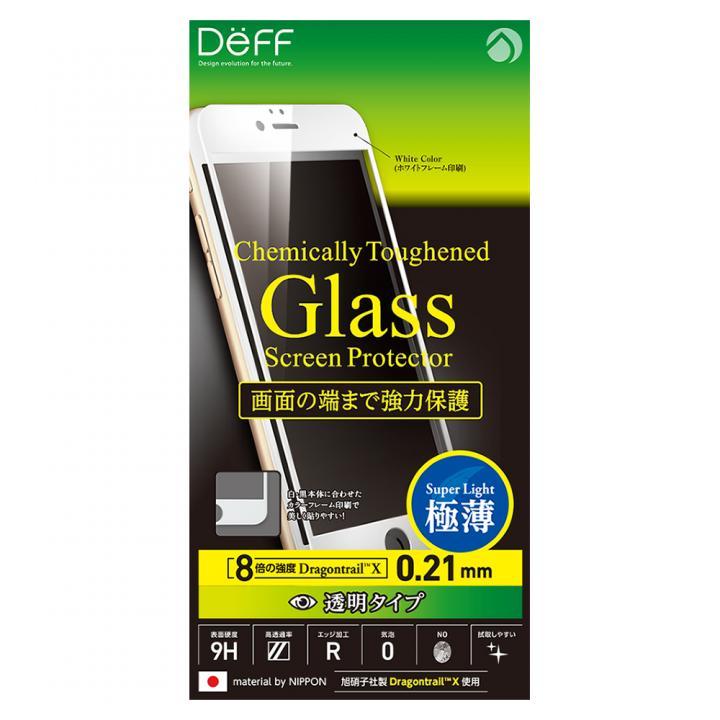 iPhone6s/6 フィルム [0.21mm]Deff Dragontrail製 全面保護強化ガラス ホワイト iPhone 6s/6_0