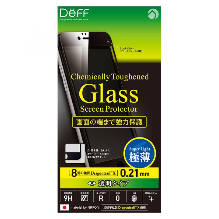 [0.21mm]Deff Dragontrail製 全面保護強化ガラス ブラック iPhone 6s/6