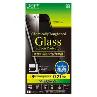 iPhone6s/6 フィルム [0.21mm]Deff Dragontrail製 全面保護強化ガラス ブラック iPhone 6s/6