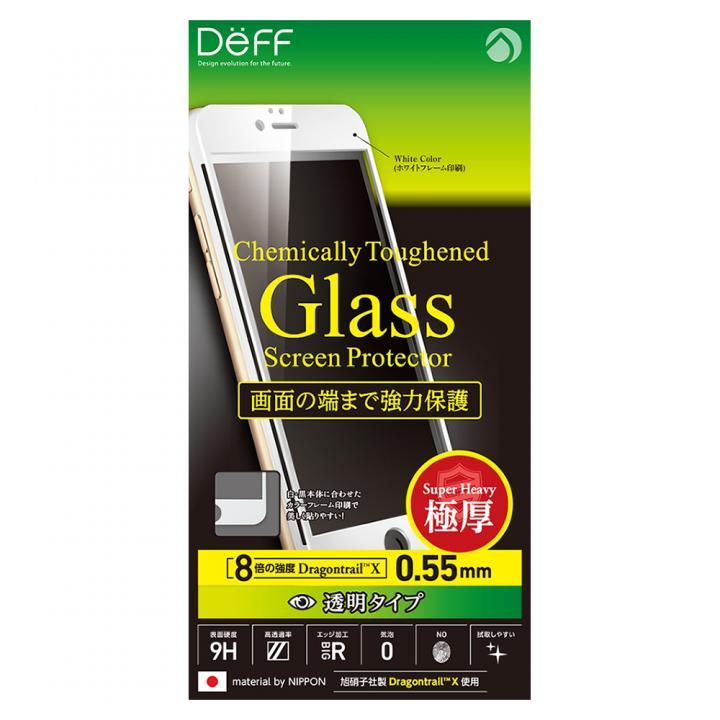 [0.55mm]Deff Dragontrail製 全面保護強化ガラス ホワイト iPhone 6s/6