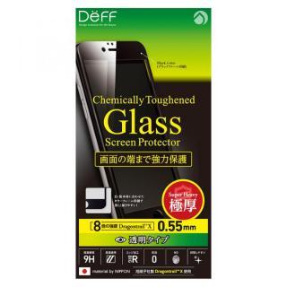 [0.55mm]Deff Dragontrail製 全面保護強化ガラス ブラック iPhone 6s/6