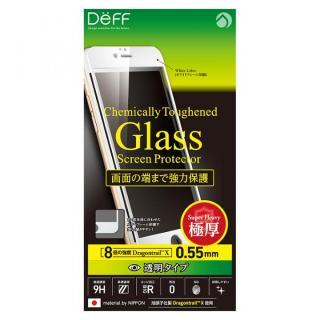 【iPhone6s Plus/6 Plusフィルム】[0.55mm]Deff Dragontrail製 全面保護強化ガラス ホワイト iPhone 6s Plus/6 Plus