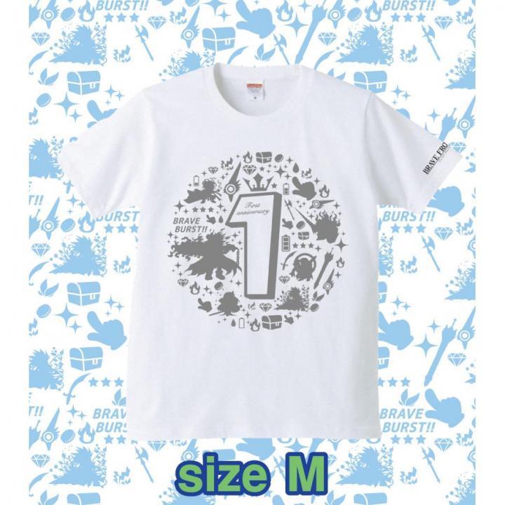 ブレイブフロンティア1周年記念Tシャツ
