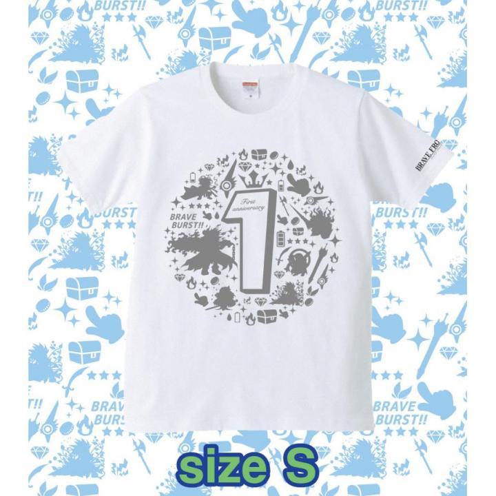 ブレイブフロンティア1周年記念Tシャツ(ホワイト×グレー)Sサイズ