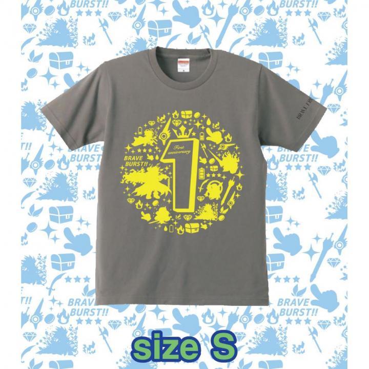 ブレイブフロンティア1周年記念Tシャツ(チャコールグレー×イエロー)Sサイズ_0
