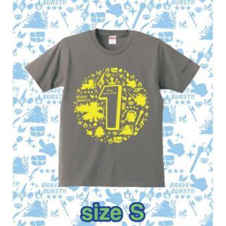 ブレイブフロンティア1周年記念Tシャツ(チャコールグレー×イエロー)Sサイズ