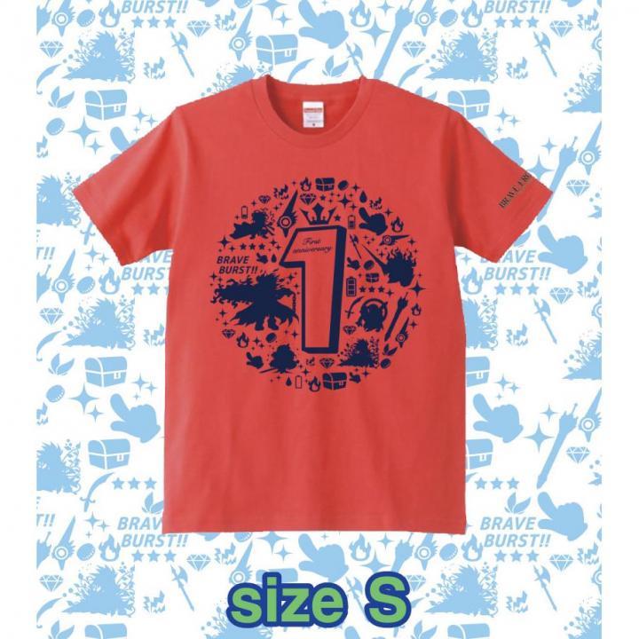 ブレイブフロンティア1周年記念Tシャツ(フレンチレッド×ネイビー)Sサイズ