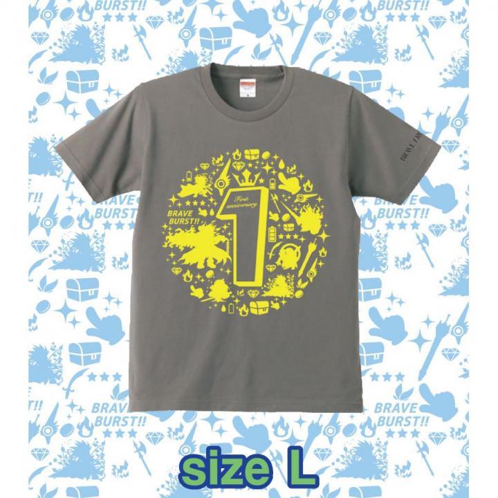 ブレイブフロンティア1周年記念Tシャツ(チャコールグレー×イエロー)Lサイズ_0