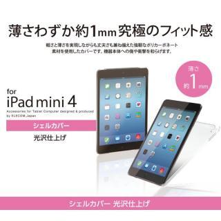 薄型1mmハードケース クリア iPad mini 4_4